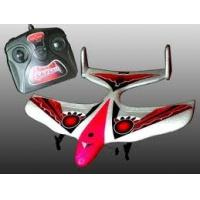 Buy cheap Proportional control Impact - Proof  Electric Mini 2CH EPP RC Model Airplanes Park Flyer product