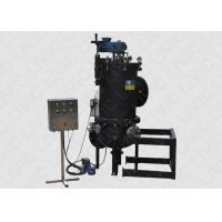 Buy cheap Automatic Backwash Filter Efficient Filtration Performance For Petrochemical Industry product
