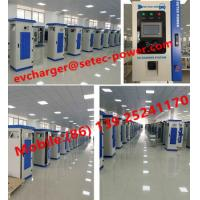 Buy cheap European Standard DC Fast EV Charger for Charging Station with RFID system and OCPP1.6 product