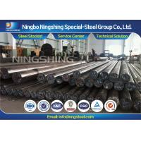 Quality 34CrMo4 / 1.7220 Alloy Steel Bar Vehicles Engines and Machines 10mm steel round for sale