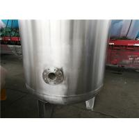 Buy cheap Stable Pressure Stainless Steel Air Receiver Tank For Oil Water Separation product