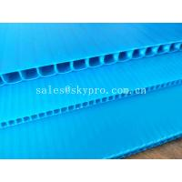 Buy cheap Fire Retardant Retardant Effect PP Corrugated Plastic Sheet Corflute PP Hollow Sheet product