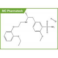 China CAS 106463-17-6 | Tamsulosin hydrochloride (LY253351) wholesale