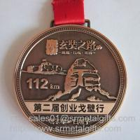 China Antique bronze engraved metal medals, bespoke antique bronze sports medallions, wholesale