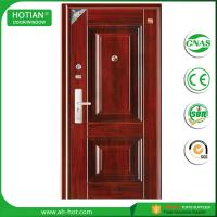 Buy cheap Main Entrance House Steel Security Doors Residential Metal Skin Door product