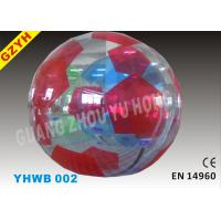 China EN14960, SGS, EN71 Football 2m Inflatable Water Walking Ball YHWB-002 on sale