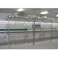 Buy cheap Chemical Plant Softwall Clean Room Epoxy Powder Coated Steel product