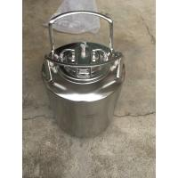 China 2.5 Gallon Ball Lock Keg For Pepsi and cola With Pressure Cover on sale