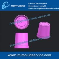 Buy cheap 2 cavities thin wall injection mold, thin wall injection mould provider,thin wall moulding product