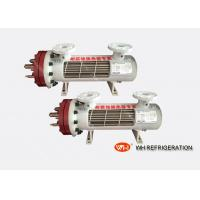 Buy cheap Shell And Tube Type EvaporatorRefrigeration Accessories For Swimming Pool product