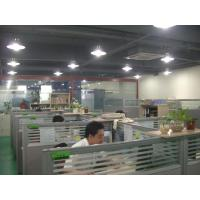 Shenzhen ADK Technology Ltd.