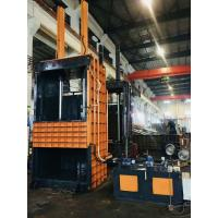Buy cheap Vertical Press Bale Push Out By Cylinder Baler Machine  For Compress Waste Paper from wholesalers