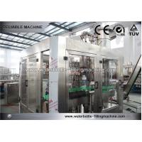 Buy cheap 1000 Ml Soft Drink Bottling Equipment 3- In -1 Rinsing Filling Capping Machine product