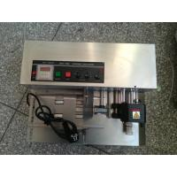 Quality Solid-Ink Coder machine MY380 with stainless steel with hot ink roller to print for sale