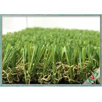 Buy cheap Landscape Balcony Lawn Pet Artificial Turf Residential Dog Synthetic Grass from wholesalers