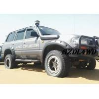 Buy cheap 4x4 Land Cruiser Off road Fender Flares LC80 FJ80 4500 Pocket Style 1997 - 2007 product