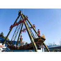 China 40 Seats Pirate Ship Amusement Ride With Non Fading And Durable Painting for sale