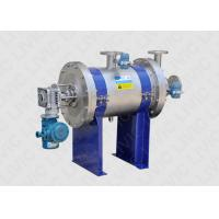 Buy cheap Viscous Automatic Backwash Filter High Filtration Rating For Chemical Spinning Industry product