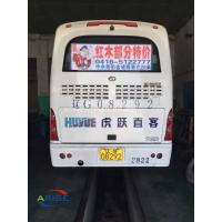 Buy cheap Creative Bus Ads Mobile Bus Led Display for Digital Bus Advertising P4.81mm product