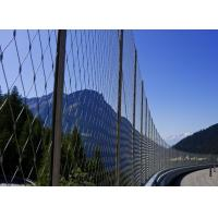 Buy cheap AISI304 316 Architecture Cable Mesh For Building Facade And Anti Fall Mesh product