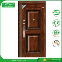 Buy cheap Alibaba China Turkish Steel Security Door For Front Door Design product