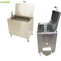 Buy cheap Cookware / Oven Racks Heated Parts Cleaning Tank 230L Capacity Size Customized product