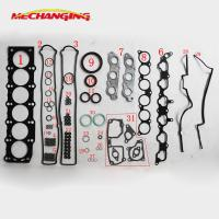 Buy cheap 2JZGE METAL full set for LEXUS SC GS TOYOTA CROWN engine gasket 04111-46093 04111-46064 50137600 product