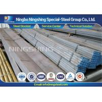Buy cheap AISI D3 Cold Work Tool Steel , Wearing Resistance Steel Metal Flat Bar product