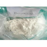 China C9H11NO2 Benzocaine Pain Relief Powder Topical Local Anesthesia Powder Numbing Medication wholesale