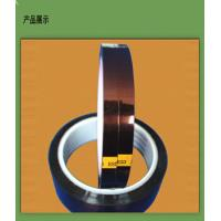 Buy cheap ESD Polyimide Film Tape Used in PCB so on product