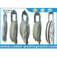 China Large Diameter Bundled Conductor Stringing Block Pulley For Cable Pulling and Stringing wholesale