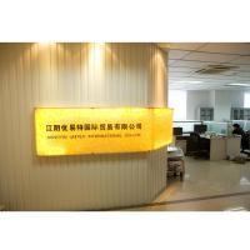 Jiangyin Unitec International Co., Ltd.