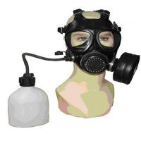 Buy cheap GAS MASK product
