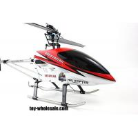 Buy cheap shuangma syma 71CM Double Horse 9104 3.5CH RC Helicopter Gyro product