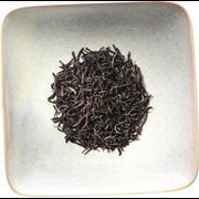 Vitanakande Estate Ceylon Black Tea