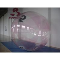 Buy cheap rolling ball from wholesalers
