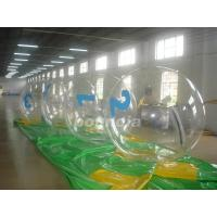 Buy cheap water ball from wholesalers