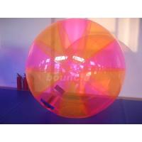 Buy cheap aqua ball from wholesalers