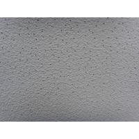ATY Acoustic Mineral Fiber Ceiling Tiles