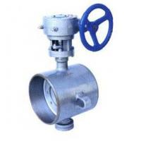 butt-welding type metallic hard sealing butterfly valve