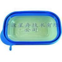 electrical medical equipment cover