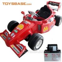 Buy cheap Ride on Car,Baby Toy Car ZTL49561 product