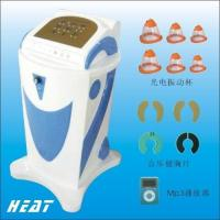 ALDINE MUSICAL BREAST LIFTING SYSTEM