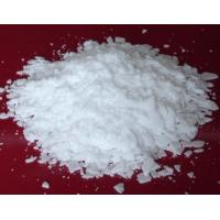 Buy cheap Products Name:Potassium Hydroxide product