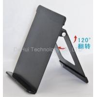 Buy cheap For apple ipad smart stand from wholesalers