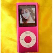 Buy cheap MP4 PLAYERS HYM-90 from wholesalers
