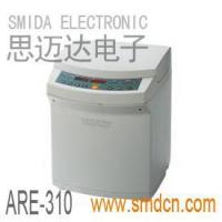China Auto-Solder Robot product name: ARE-310 Mixer wholesale