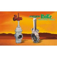 Buy cheap Gate valves series Parallel-plate Gate Valve product