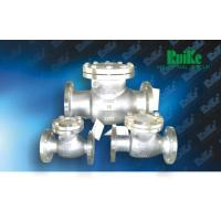 Buy cheap Check valve series Cast Steel Swing Check Valve product