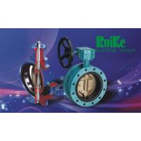 Buy cheap Butterfly valve series Wafer concentric type butterfly vale product